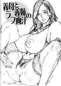 The Art of Izayoi Seishin - The World's Greatest Hentai-set 1