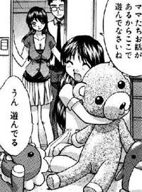 Adult Comics Only